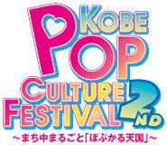 10月19日は大阪出演!: はちきんガールズStaffブログ